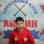 Васильев Ярослав, 19.06.2002, МБОУ СОШ №25, г. Абакан