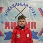 Димаков Дмитрий 25.08.2003, МБОУ Усть-Абаканская СОШ, Корпус №2