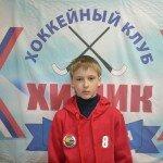 Плутенко Владислав 15.06.2003, МБОУ Усть-Абаканская СОШ, Корпус №1
