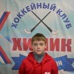 Колмаков Дмитрий 18.07.2003, МБОУ Усть-Абаканская СОШ, Корпус №1