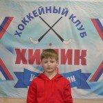 Кондугашев Данил, 19.06.2003, Калининская СОШ