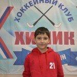 Никитин Владислав.20.08.2005 МБОУ СОШ №24, г. Абакан